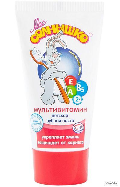 """Зубная паста детская """"Мультивитамин"""" (65 г) — фото, картинка"""