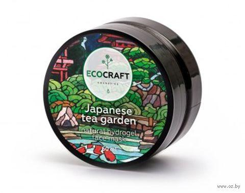 """Гидрогелевая маска для лица """"Японский чайный сад"""" (60 мл) — фото, картинка"""