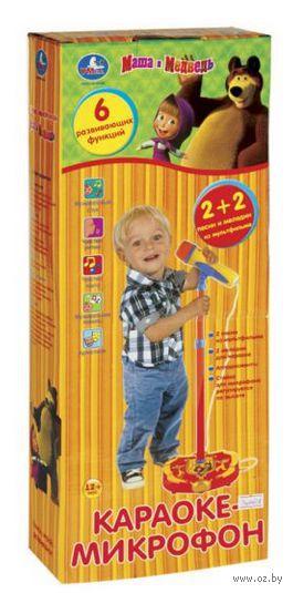"Музыкальная игрушка ""Микрофон-караоке"" — фото, картинка"