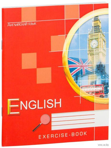 """Тетрадь в клетку """"Английский язык"""" 48 листов"""
