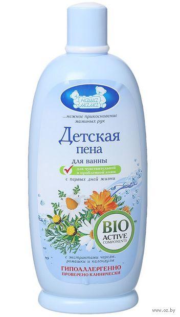 Пена для ванн детская для чувствительной кожи (300 мл; арт. 3130)