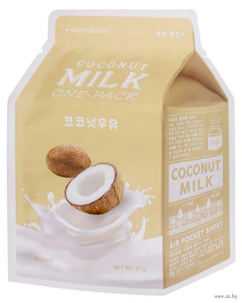 """Тканевая маска для лица """"Coconut Milk"""" (21 г) — фото, картинка"""