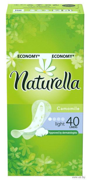 Ежедневные прокладки NATURELLA Light Deo (40 шт)