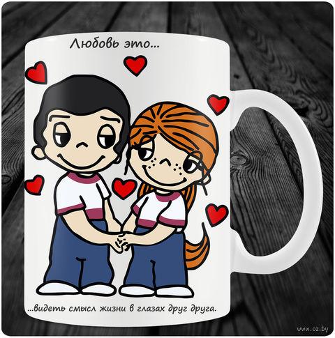 "Кружка ""Love is"" (art.68)"