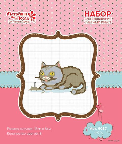 """Вышивка крестом """"Кот"""" (арт. 6087)"""
