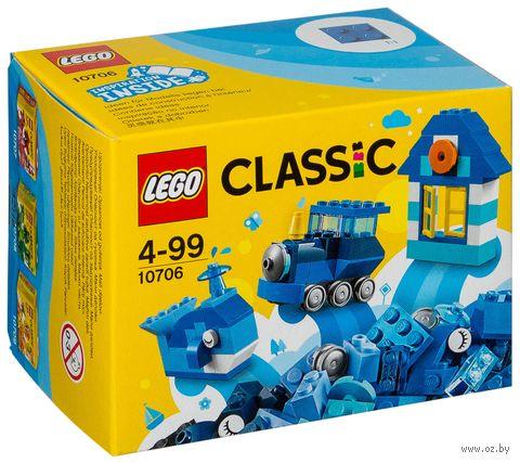 """LEGO Classic """"Синий набор для творчества"""" — фото, картинка"""