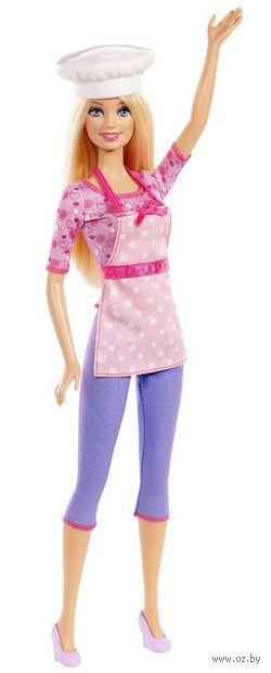 "Кукла ""Барби. Кем быть?"" (повар)"