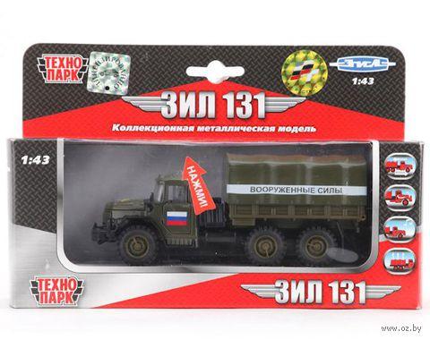 """Модель машины """"ЗИЛ 131. Вооруженные силы"""" (масштаб: 1/43; арт. CT10-001-20)"""