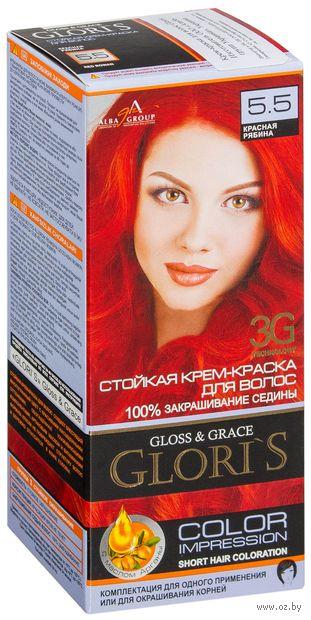 "Крем-краска для волос ""Gloris"" (тон: 5.5, красная рябина) — фото, картинка"