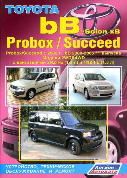 Toyota bB / Probox / Succeed. Модели 2000-2005 гг. Probox, Succeed с 2002 г. Устройство, техническое обслуживание и ремонт