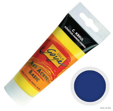 """Краска акриловая матовая """"Solo Goya Basic"""" 15 (100 мл; кобальт синий)"""