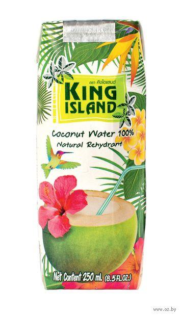 """Вода кокосовая """"King Island"""" (250 мл) — фото, картинка"""
