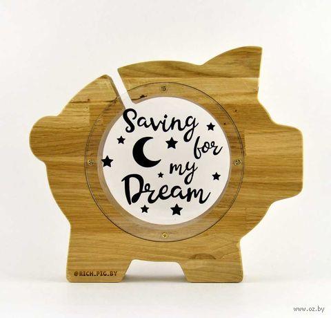 """Копилка """"Свинка. Saving for my dream"""" (арт. BP-1.010) — фото, картинка"""
