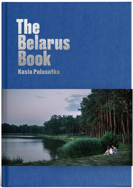 The Belarus Book — фото, картинка
