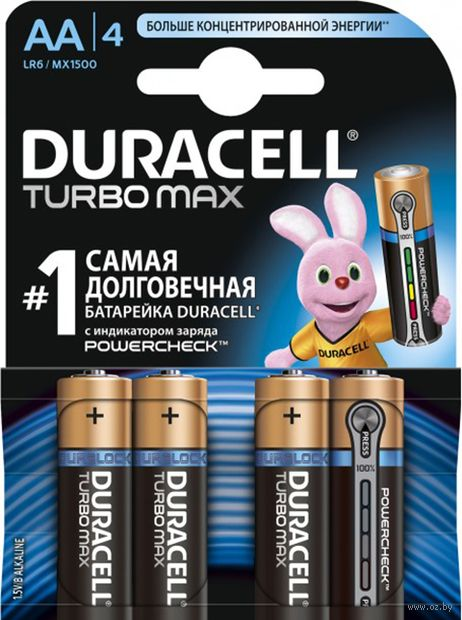 Батарейка DURACELL TURBO AA LR6 MN1500  Alkaline (4 штуки)