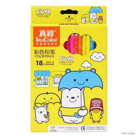 Цветные карандаши (18 цветов; арт. 2926-18)