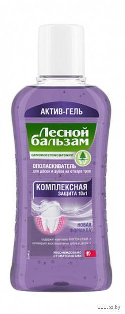 """Ополаскиватель для полости рта """"Комплексная защита 10в1"""" (400 мл) — фото, картинка"""