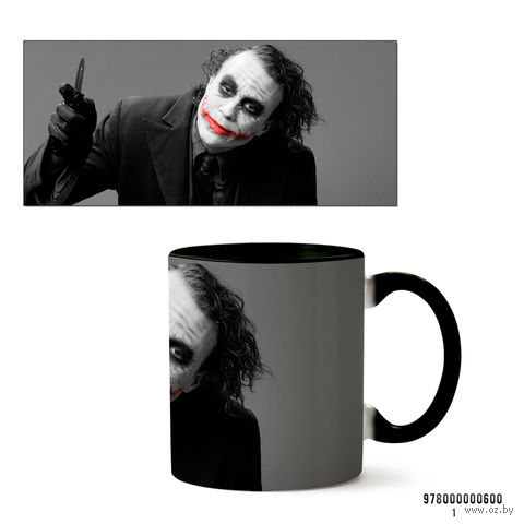 """Кружка """"Джокер из вселенной DC"""" (черная; арт. 0600) — фото, картинка"""