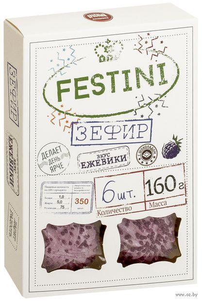 "Зефир ""Festini. Ежевика"" (160 г) — фото, картинка"