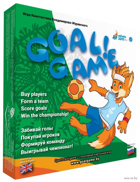 Goal! Game — фото, картинка