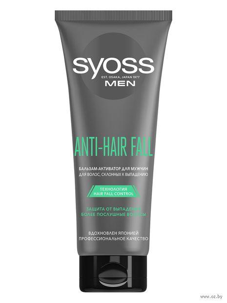 """Бальзам-активатор для волос """"Anti-Hair Fall """" (200 мл) — фото, картинка"""