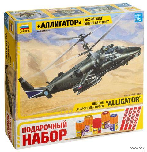 """Сборная модель """"Вертолет КA-52 """"Аллигатор"""" (масштаб: 1/72; подарочный набор) — фото, картинка"""