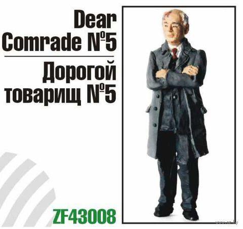 """Миниатюра """"Дорогой товарищ №5 (Горбачев)"""" (масштаб: 1/43) — фото, картинка"""