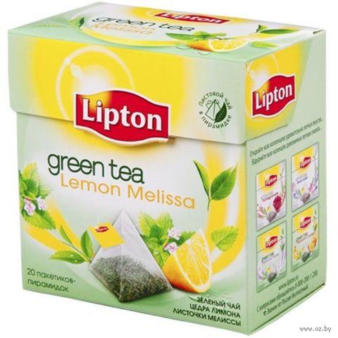 """Чай зеленый """"Lipton. Green Tea Lemon Melissa"""" (20 пакетиков) — фото, картинка"""