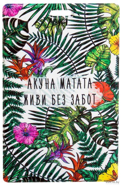 "Чехол для магнитной карты ""Акуна Матата"" — фото, картинка"