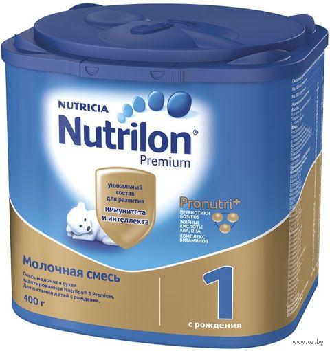 """Сухая адаптированная молочная смесь Nutrilon """"Premium 1"""" (400 г) — фото, картинка"""