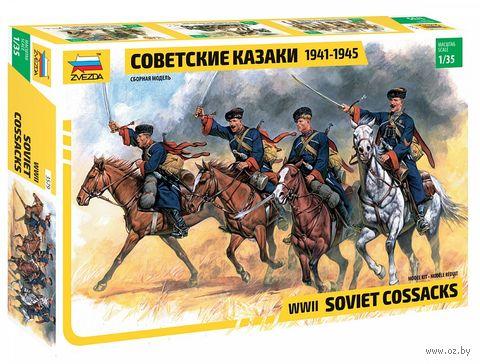"Набор миниатюр ""Советские казаки 1941-1945 гг."" (масштаб: 1/35) — фото, картинка"
