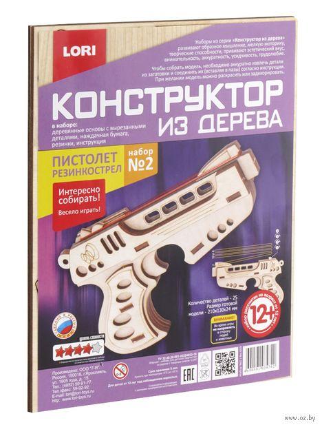 """Сборная деревянная модель """"Пистолет"""" (арт. Фн-009) — фото, картинка"""
