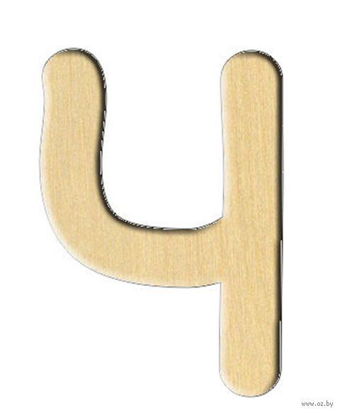 """Заготовка деревянная """"Русский алфавит. Буква Ч"""" (21х30 мм)"""