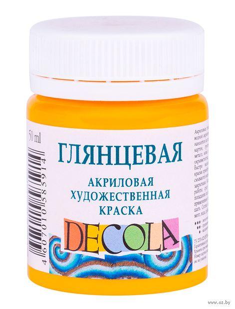 """Краска акриловая глянцевая """"Decola"""" (желтый средний, 50 мл)"""
