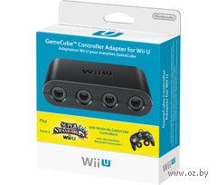 Адаптер Wii U для контроллеров GameCube