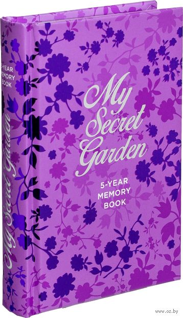 My Secret Garden. 5-Year Memory Book — фото, картинка