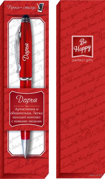 """Ручка шариковая со стилусом """"Дарья"""""""