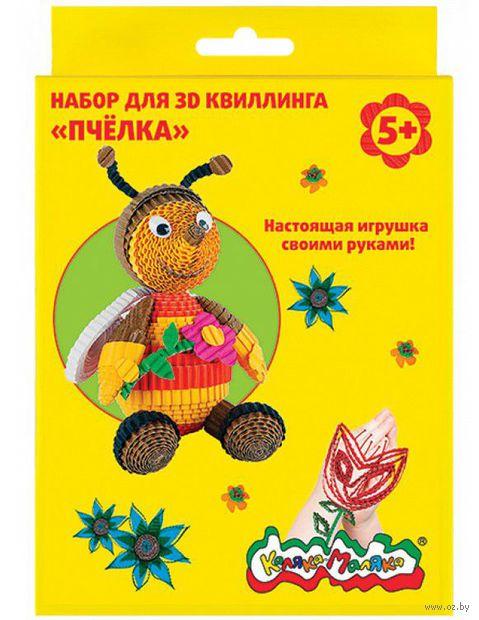 """Набор для квиллинга """"Каляка-Маляка. Пчелка"""""""