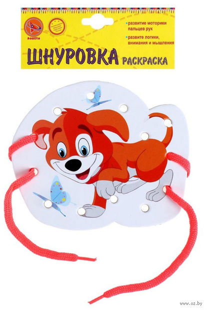 """Шнуровка """"Щенок"""" — фото, картинка"""
