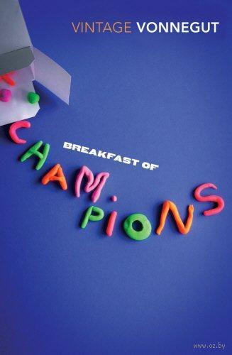 Breakfast of Champions — фото, картинка