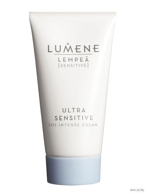"Флюид для лица ""Ultra Sensitive Calming Day Fluid"" (50 мл) — фото, картинка"
