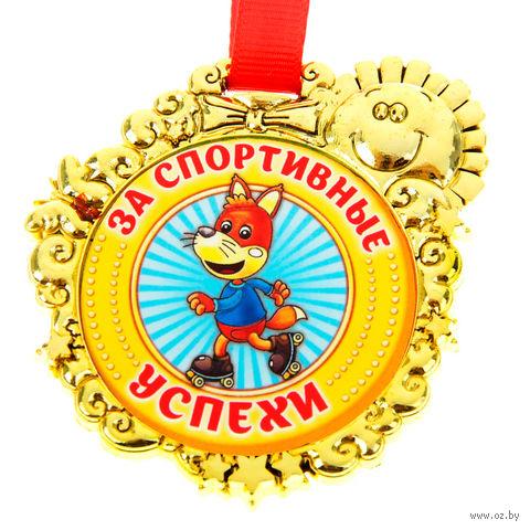 """Медаль пластмассовая """"За спортивные успехи"""" (6,5х7 см)"""