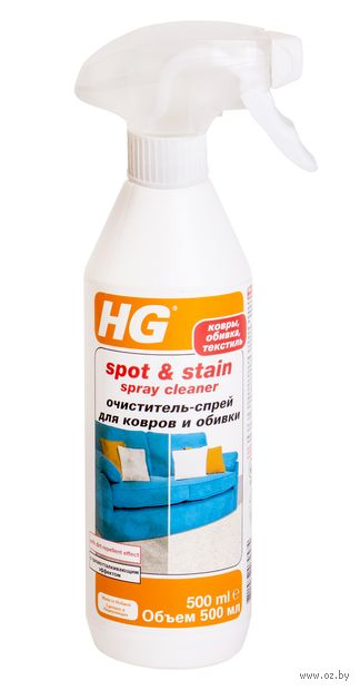 """Очиститель для ковров и обивки """"HG"""" (500 мл) — фото, картинка"""