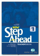 New Step Ahead: Teacher's Book v. 1 (+ CD) — фото, картинка