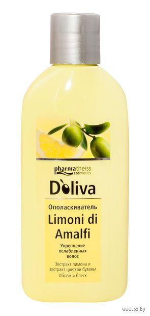 """Ополаскиватель для волос """"Limoni di Amalfi"""" (200 мл) — фото, картинка"""