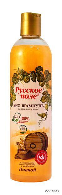 """Шампунь для волос """"Пивной"""" (400 мл) — фото, картинка"""