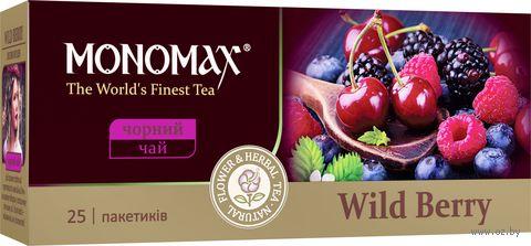 """Чай черный """"Monomax. Wild Berry"""" (25 пакетиков) — фото, картинка"""