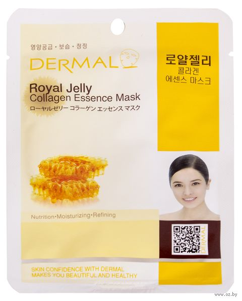 "Тканевая маска для лица ""Royal Jelly Collagen"" (23 г) — фото, картинка"