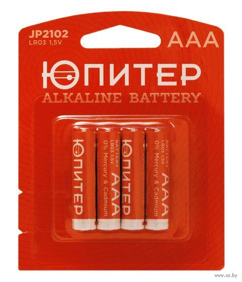 Батарейка ААА (4 шт.) — фото, картинка