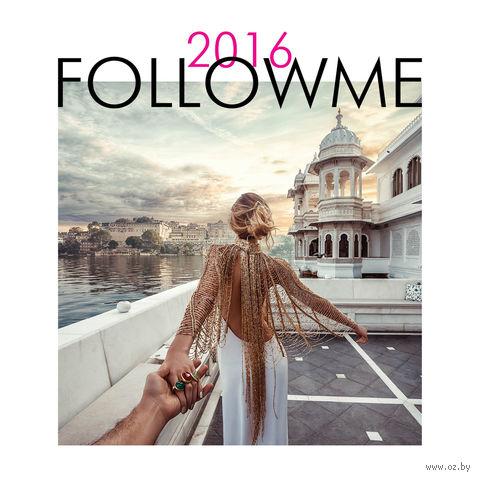 Follow me. Настенный календарь на 2016 год. Наталья Османн